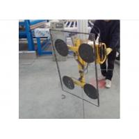 Best WL200 Typed Vacuum Glass Lifter Machine For Making IGU And Curtain Wall wholesale