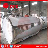 Best Sanitary Milk Storage Tank Milk Cooling Tank Dairy Processing wholesale