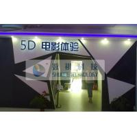Best 5D Cinema System With High Definition Image, Easy For Installation wholesale