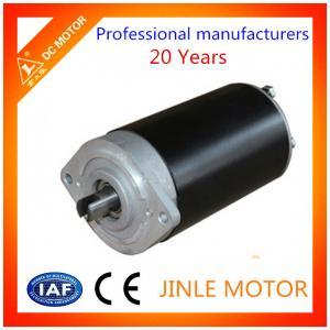 12v dc motors magnet cheap 12v dc motors magnet wholesalers for High efficiency dc motor