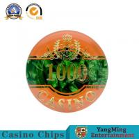 Cheap Professional Customized Casino Poker Chip Set 760pcs Round And Square for sale