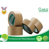 Best Corrugated Gummed Kraft Paper Tape With 2.5 Inches X 600 Feet wholesale
