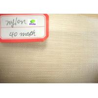 Buy cheap 40 - 500um thread diameter micron monofilament nylon mesh FDA nylon mesh bag from wholesalers