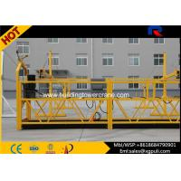 China High - level 200m Hanging Suspended Working Platform With Wire Rope on sale