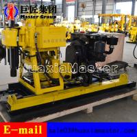 Best High Quality HZ-200YY Hydraulic Rotary Drilling Rig water well core drilling machine  for sale wholesale