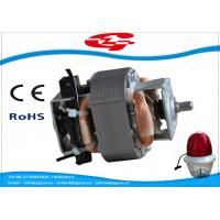 Best Blender Single Phase Universal Motor , HC5420 High Performance Electric Motors wholesale