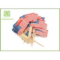 Best Halloween Decorations Fancy Party Toothpicks , Custom Shaped World Flag Toothpicks wholesale