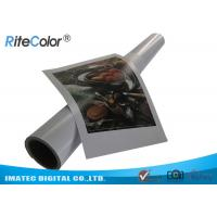 Best Premium Resin Coated Photo Paper Glossy Inkjet Print 24 44inch Large Format wholesale