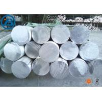 Best Light Weight Hot Rolled Magnesium Metal Rod Dia 1 - 150mm High Extensibility wholesale