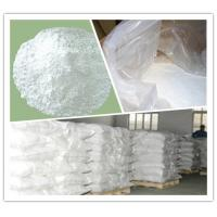 Cheap White Powder Melamine Formaldehyde Resins for Rubber Adhesives Industry wholesale