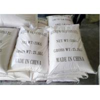 China Superplasticizer Admixture Sodium Gluconate 98% For Concrete As Water Reducer on sale