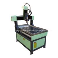 Best Small CNC Router for Wood Metal Stone UG-6090 wholesale