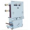 Buy cheap ZN85 Series Indoor High Voltage Vacuum Circuit Breaker from wholesalers