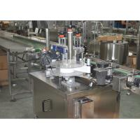 Best Safety Syrup Filler Pharmaceutical Liquid Filling Machines 2000-3000 Bottles / Hour wholesale