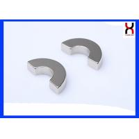 Cheap Waterproof permanent arc segment magnet, curved neodymium magnetic materials for sale