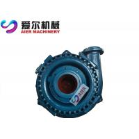 Best Abrasion Resistant Sand Gravel Suction Pump Interchangable With  G Type Sand Pump wholesale