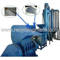 China Aluminium Composite Panel (acp) Recycling Machine on sale