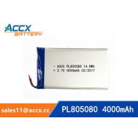 Best 805080 pl805080 3.7v 4000mah battery rechargeable lithium polymer battery for power bank, mobile phone, GPS tracker wholesale