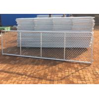 Best Durable Practical Chain Link Fence Sliding Gate / Adjustable Chain Link Gate wholesale