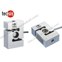 Best Hopper Tension Compression Load Cell Strain Gage Load Cell For Weighing Scale wholesale