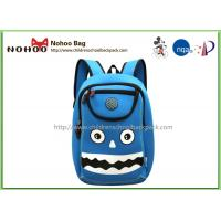 China Kindergarten Small Personalized Backpacks For Toddlers 34*23*13cm on sale