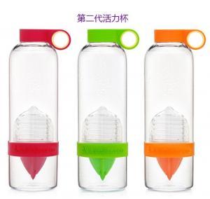 Best 2014 Fashion 800-900ml vitality juice source bottle lemon cup wholesale