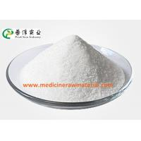 Best Nutritional Food Additives L Phenylalanine Supplement High Purity For CAS 63-91-2 wholesale