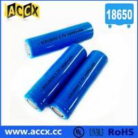 Cheap power bank battery with PCB inside 18650 3.7V 2000-2600mAh for sale