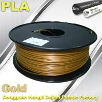 Best Cubify And Up 3D Printer Filament PLA 1.75mm 3.0mm Gold Filament wholesale