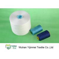 Best 50/3 Original White Dope Dyed Polyester Spun Yarn , Industrial Polyester Yarn Ring Spun wholesale