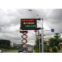 Best Outdoor P8 LED Road Signs , Waterproof LED Traffic Display For Message Showing wholesale