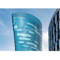 Quality Square Safety Laminated Glass Shatterproof 6mm Decorative High Skylight wholesale