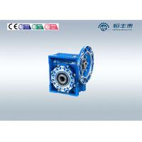 Quality Industrial Small Worm Gear Reducer , Crusher / Concrete Mixer Gearbox wholesale