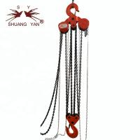 Best 20T Manual Chain Block High Strength Chain Hoist accessories Labor Saving Economical wholesale