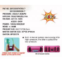 Best HT-509 Electric Balloon Air Pump In Toy & Gifts wholesale
