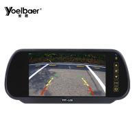 Best HD Image 800*480 Car Rear View Camera Monitor 7W Support For USB / SD Card wholesale