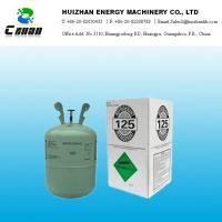 Best 30LB Gas HFC Refrigerant R125 In Disposable Cylinder With 99.9% Purity wholesale