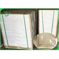 Best MG 30 / 35 / 40gsm Green Security Heatable PE Coated Kraft Paper For Packing wholesale