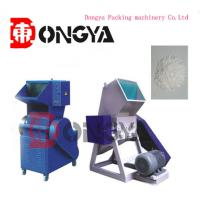 Best HDPE LDPE LLDPE PP Material Plastic Recycling Machine With ISO9001 wholesale