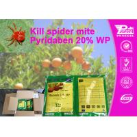 Best Pyridaben 20% WP Acaricide Products For Ticks , CAS 96489-71-3 wholesale