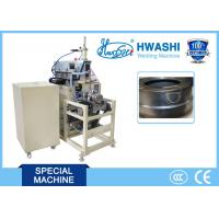 Quality CNC Four-Axis Stainless Steel Welding Machine for Kettle Spout / Nozzle wholesale