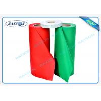 Cheap 40g Recycling PP Spunbond Non Woven Fabric Rolls For Mattess for sale