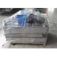 Best Heavy Duty Conveyor Belt Vulcanizer With High Strength Aluminum Alloy Beams wholesale