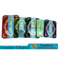 Best Acrylic Colorful Casino Poker Chip Set With High - Grade Materials Seiko Build wholesale