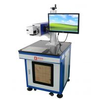 Buy cheap Paper Box Laser Marking Machine Wooden Craft Leather Plastic Bottle Bamboo from wholesalers