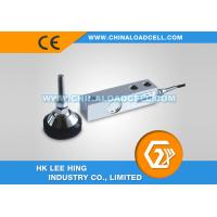 Buy cheap CFBHX-I Cantilever Beam Load Cell Sensor from wholesalers