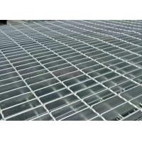 Best Smooth Stainless Steel Bar Grating For Electricity Generating Station wholesale