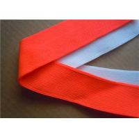 Best Custom Woven Jacquard Ribbon , 100% Polyester jacquard elastic ribbon Eco-friendly wholesale