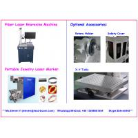 Best Professional Portable Fiber Laser Marking Machine Stainless Steel Scoop Cup LB - MF20 wholesale