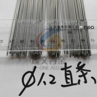 Buy cheap 1.4441/316LVM /UNS S31673 stainless steel wire/pipes/bar from wholesalers